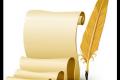 Thông tư 08/2017/TT-BNV ngày 27/10/2017 của Bộ Nội vụ về việc quy định chi tiết thi hành một số điều của Nghị định 91/2017/NĐ-CP ngày 31/07/2017 của Chính phủ quy định chi tiết thi hành một số điều của Luật Thi đua, khen thưởng